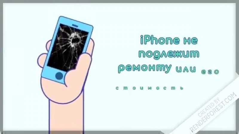 Какие iphone выдают на замену в сервисных центрах?