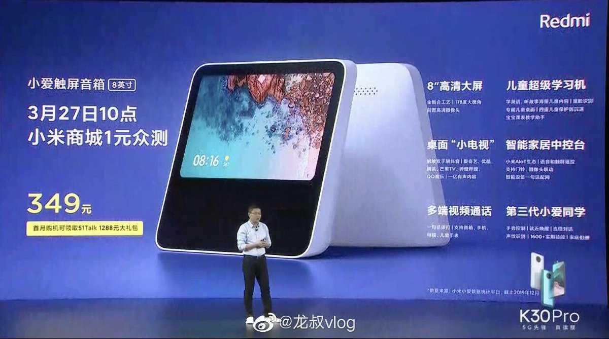 Что стоит за взлетом и падением (и снова взлетом) компании xiaomi