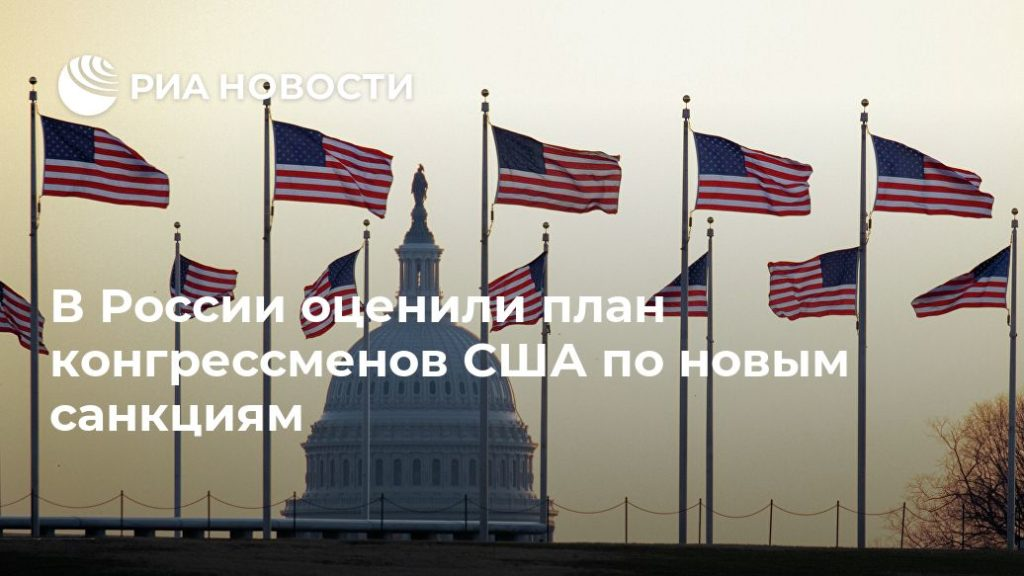 Наказание за «триумф»: китай потребовал от сша немедленно отменить введённые из-за сотрудничества с рф санкции — рт на русском