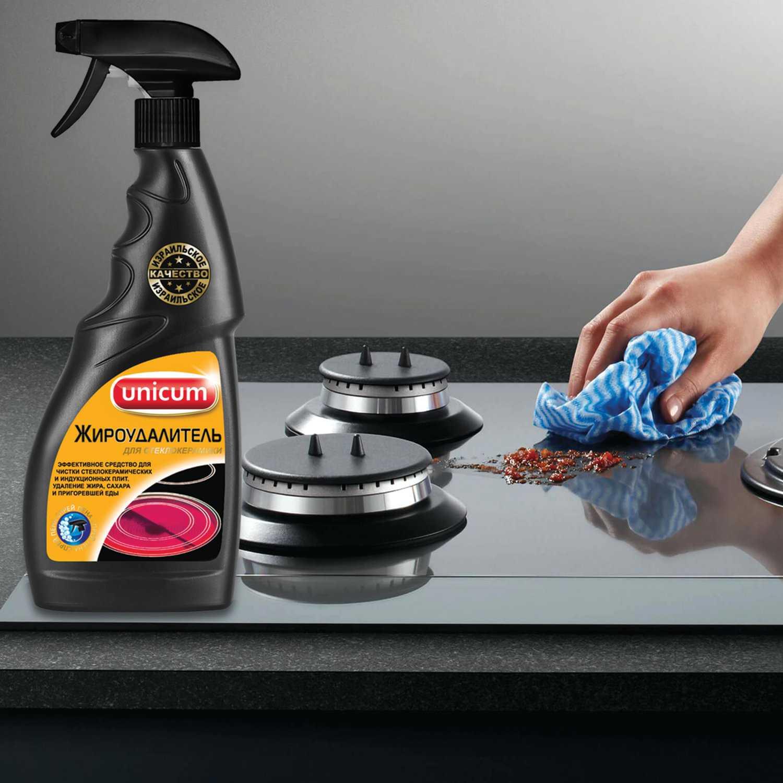 Как очистить стеклокерамическую плиту в домашних условиях?