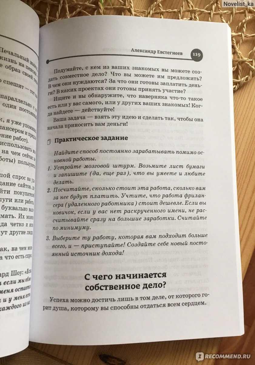 Какую электронную книгу выбрать? советы профессионала! | myblaze.ru
