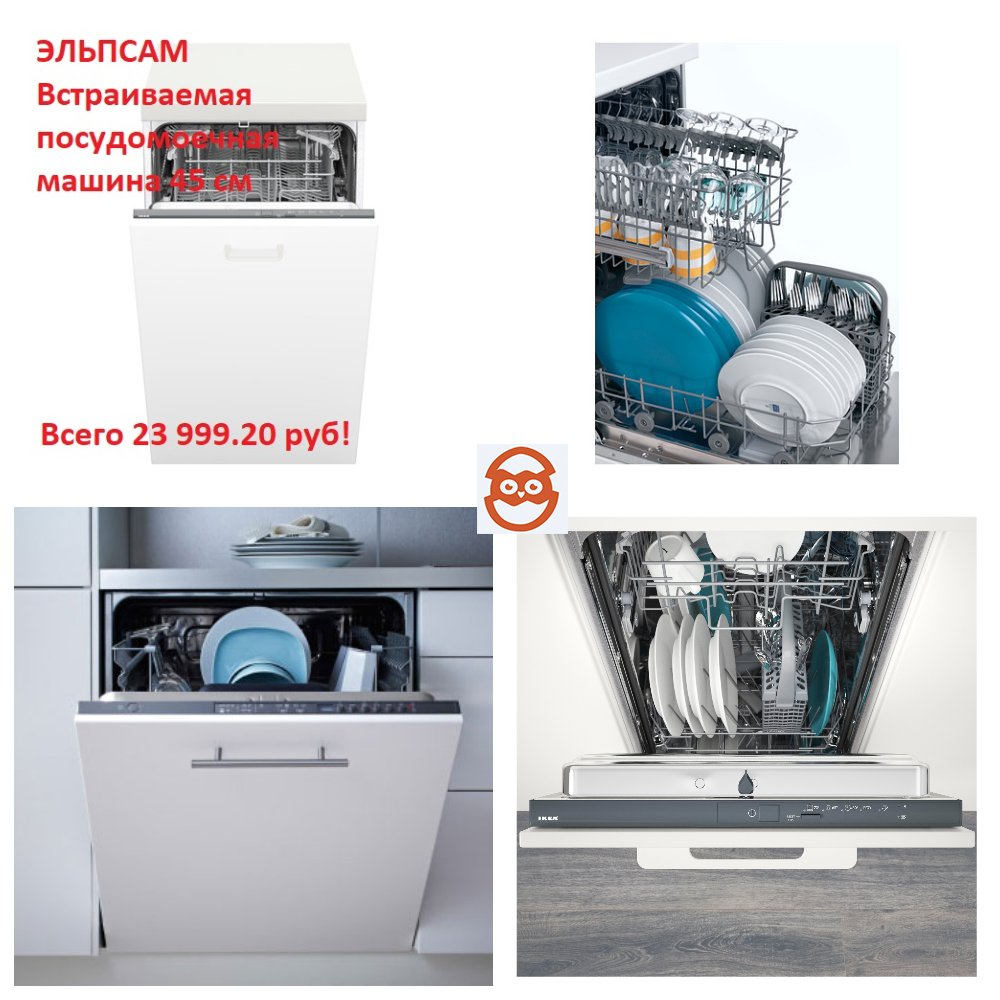 Как выбрать посудомоечную машину: сравнение характеристик и советы