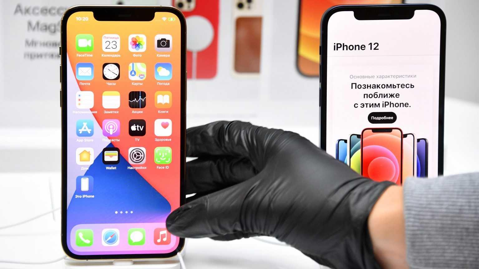 Iphone 12 официально представлен. плоские грани, экран oled и 5g вбазовой версии