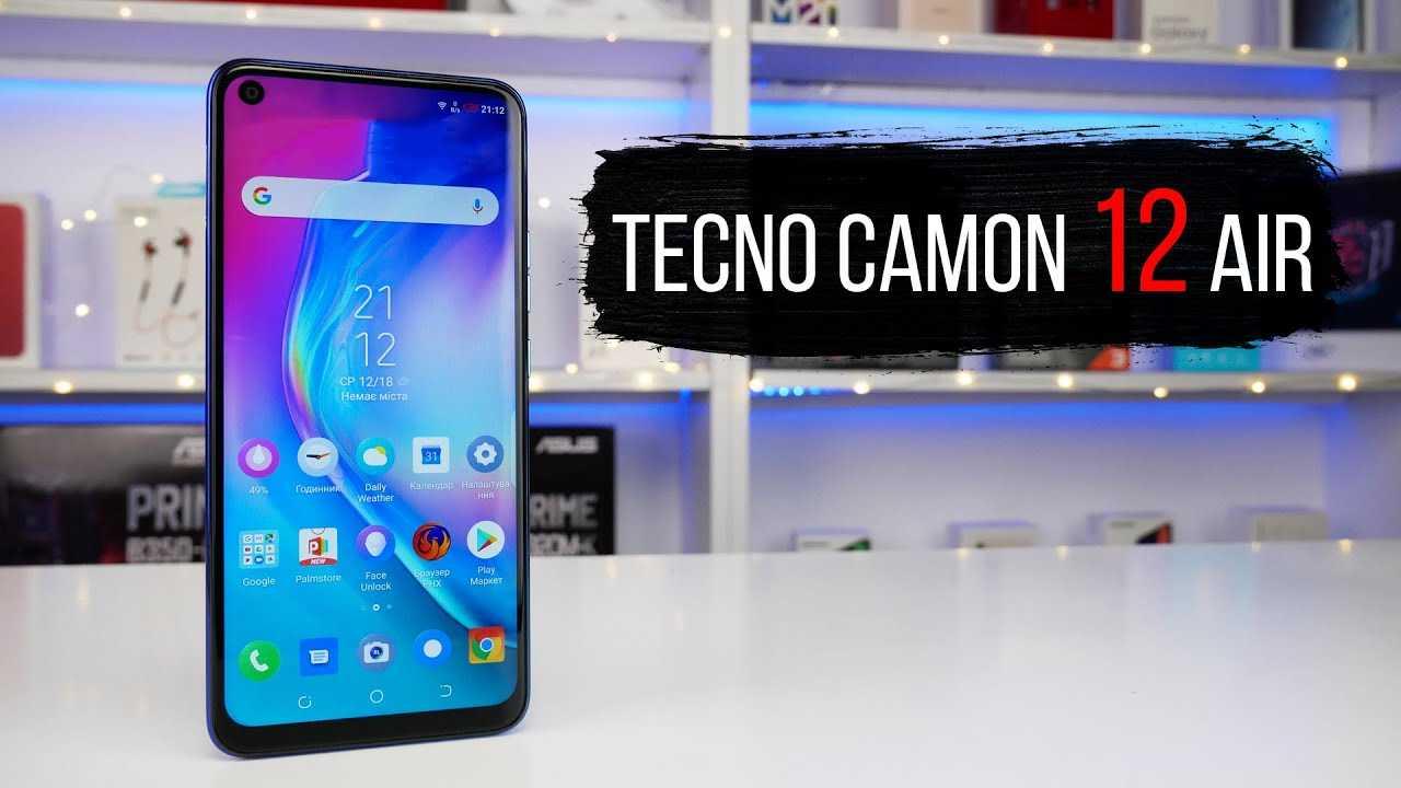 Обзор смартфона tecno camon 15 pro: уже выдвигаюсь / смартфоны