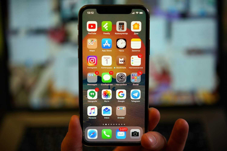 Apple взвинтила цены на гаджеты в россии сразу после премьеры новых iphone - cnews