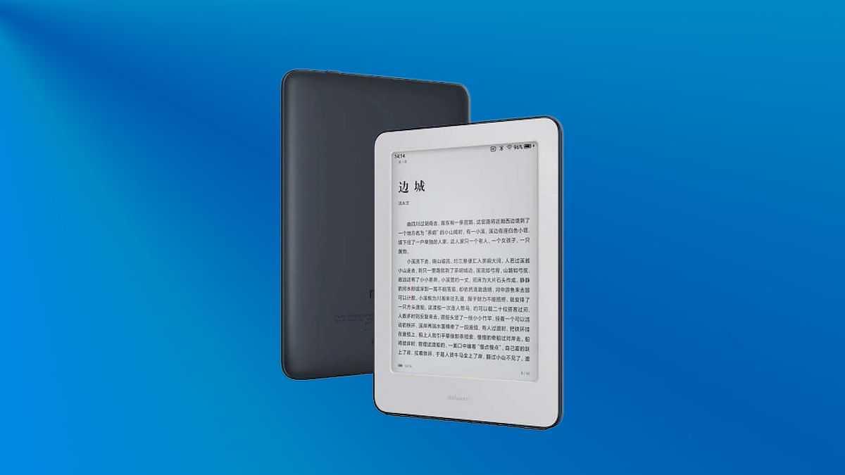 Xiaomi выпустила сверхдешевую электронную книгу с подсветкой. цена - cnews