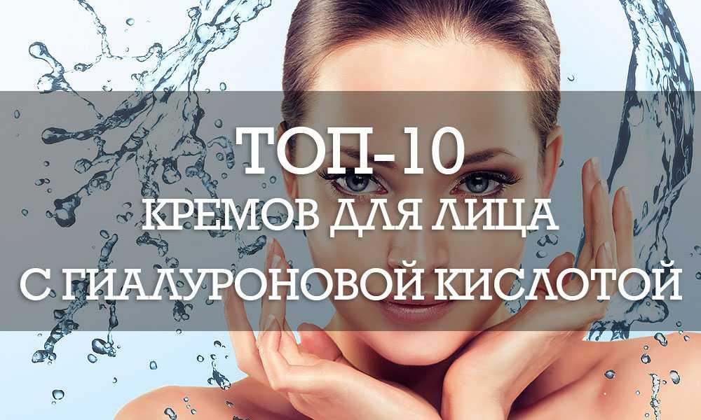 Крем для комбинированной кожи лица: обзор лучших кремов после 20, 30 и 40 лет