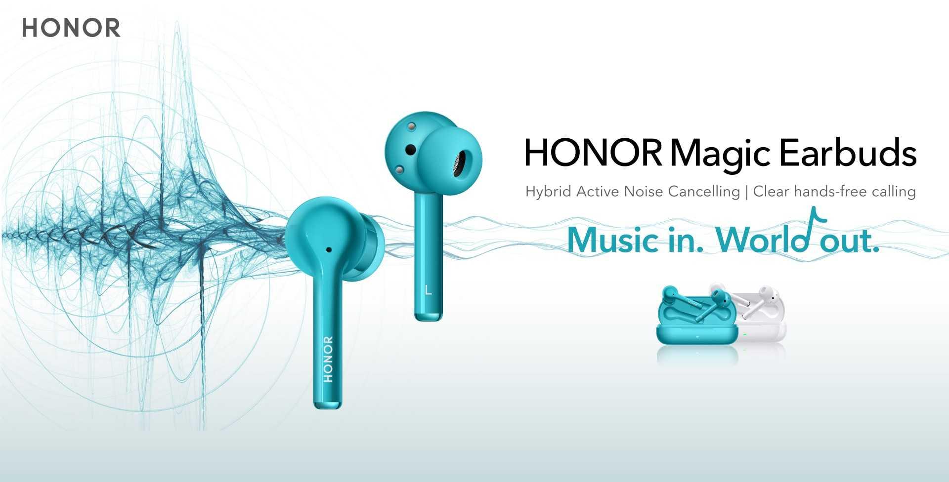 Обзор honor magic earbuds — сочные наушники с активным шумоподавлением