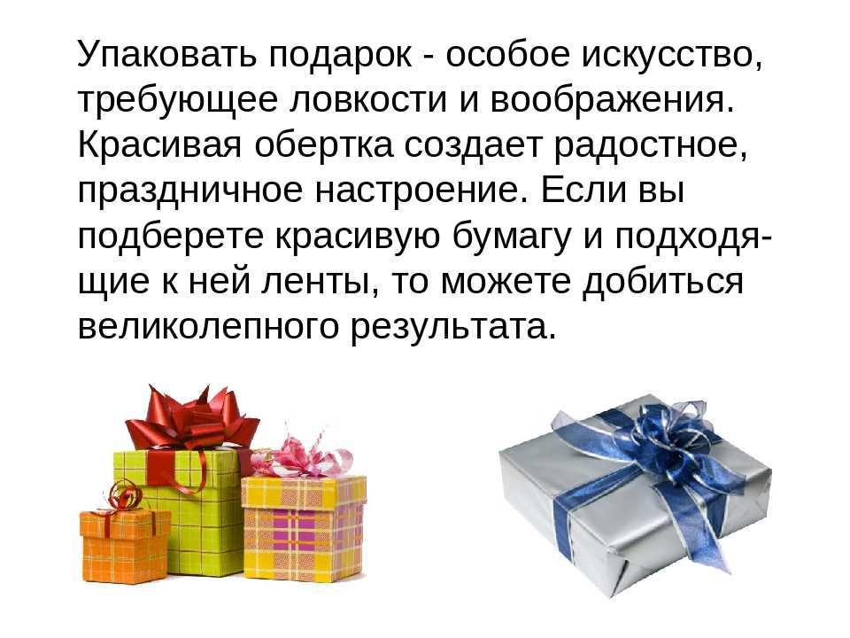 Подарок начальнику: 105 фото интересных идей и мастер-класс выбора лучшего презента