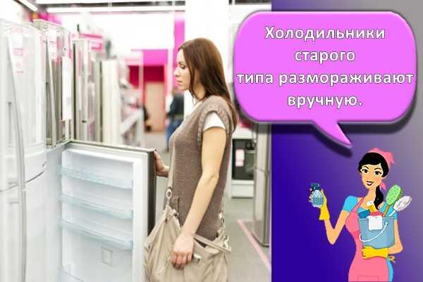 Что такое климатический класс холодильника — и какой из них лучше