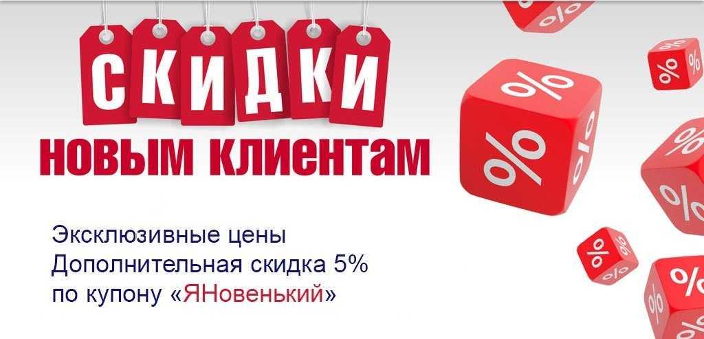 Акция россия — щедрая душа: «щедрый шопинг», «царская щедрость» — выиграй 100 000 рублей!