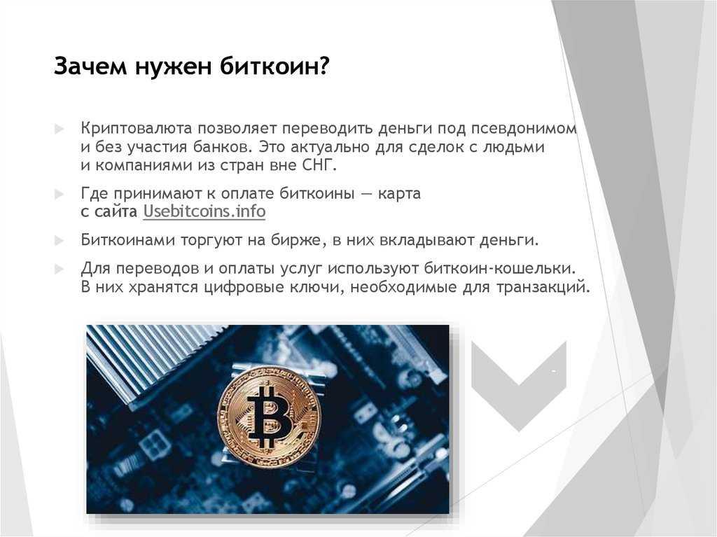 Как создать собственную криптовалюту и заработать