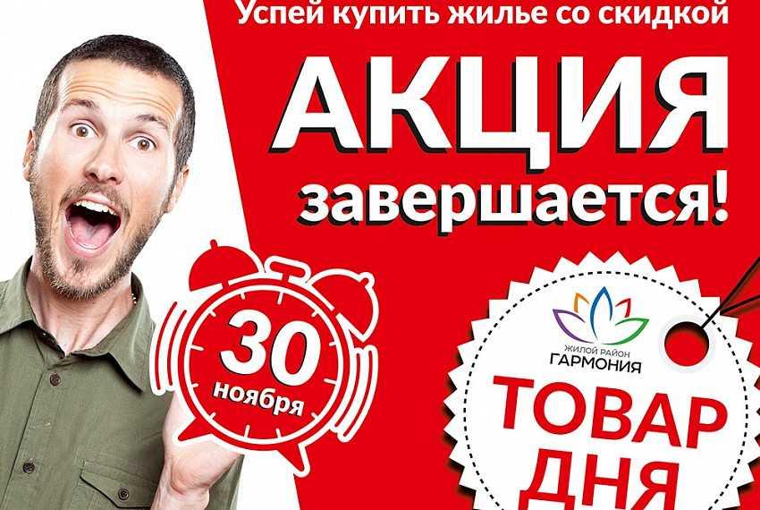 Акция россия - щедрая душа: регистрация чеков на ruchoco.ru/promo.