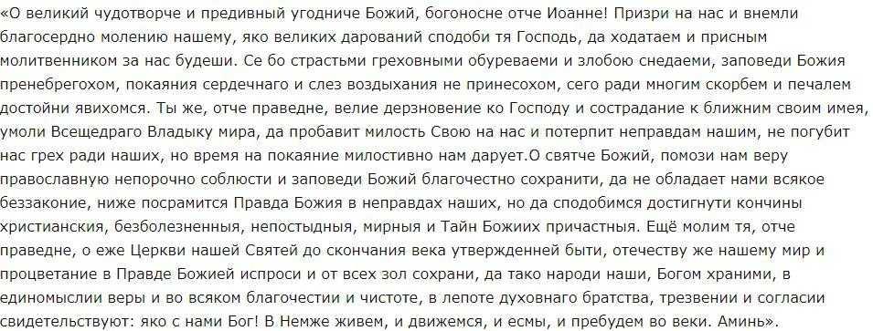 Краудфандинг: история похождений в россии   rusbase