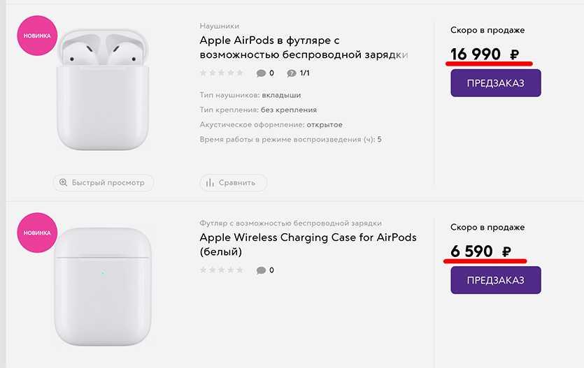 Сравнение airpods 1 и airpods 2 (2019): чем отличаются беспроводные наушники apple