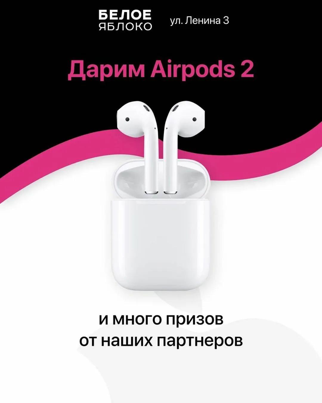Как подслушивать чужие разговоры с помощью airpods