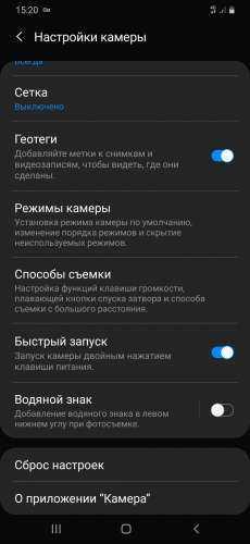 Настройка самсунг галакси s20 — инструкция на русском языке