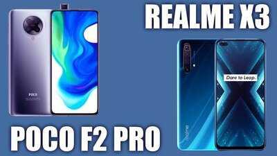 Сравнение oneplus 8 12/256gb vs oppo realme x3 superzoom 12/256gb