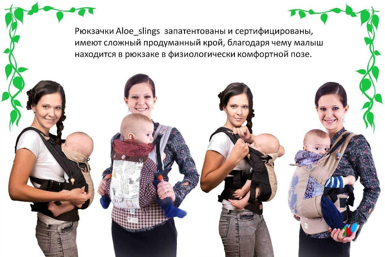 Как и какой лучше выбрать слинг для новорожденного: виды, как пользоваться и носить ребенка
