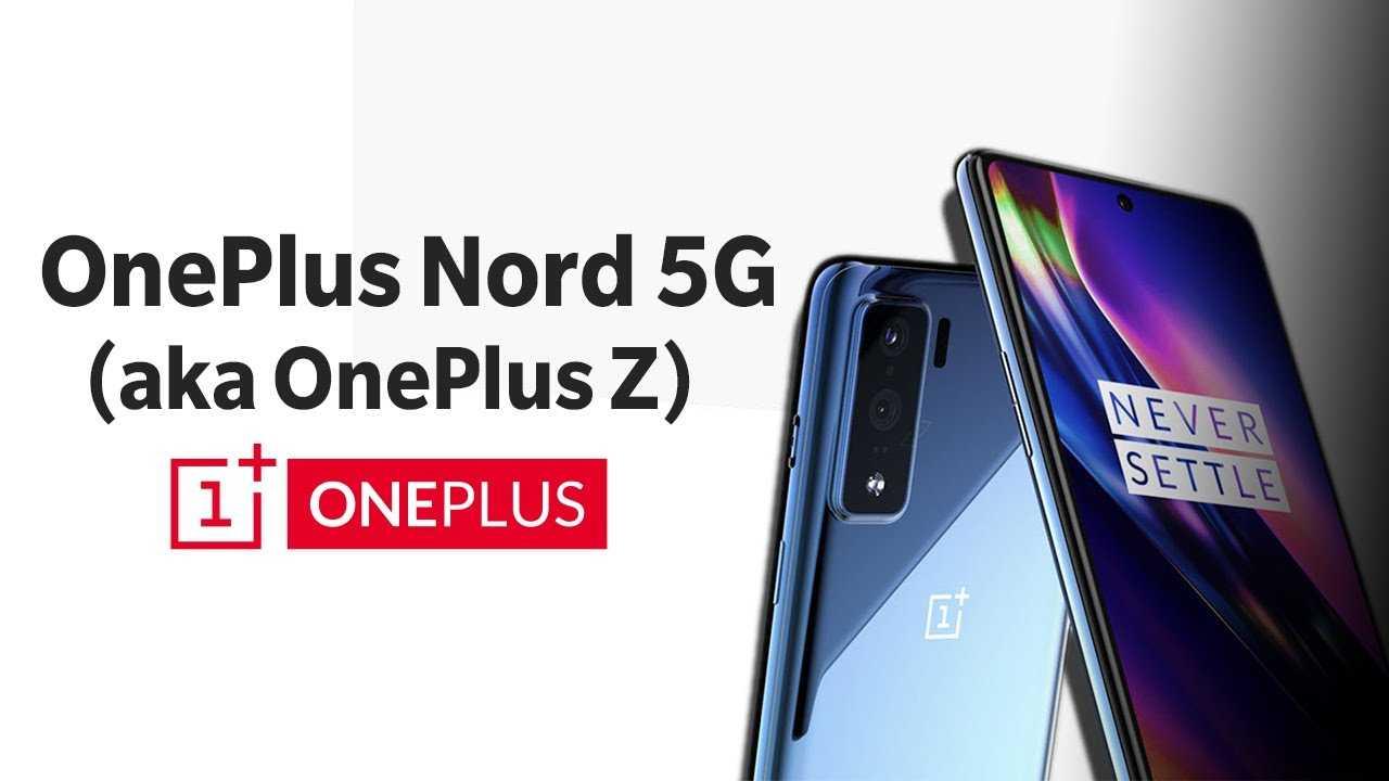 Oneplus может представить еще два новых смартфона 26 октября - androidinsider.ru