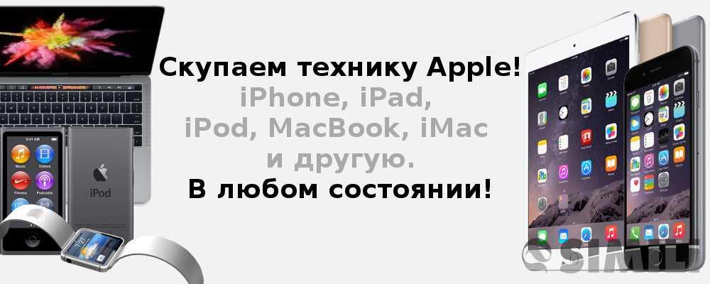 Прощай, iphone. отказался и не жалею
