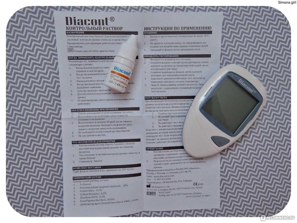 Как выбрать глюкометр для домашнего использования?