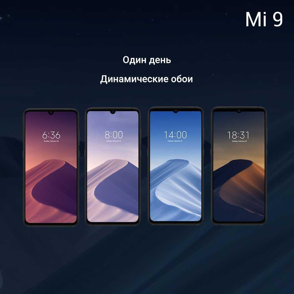 Xiaomi назвала дату презентации нового игрового смартфона ► последние новости