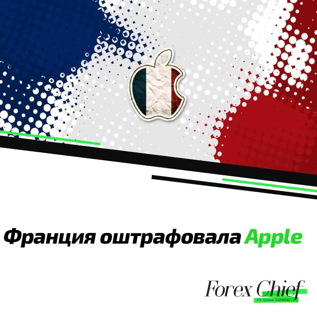 Apple запатентует стеклянный imac ► последние новости