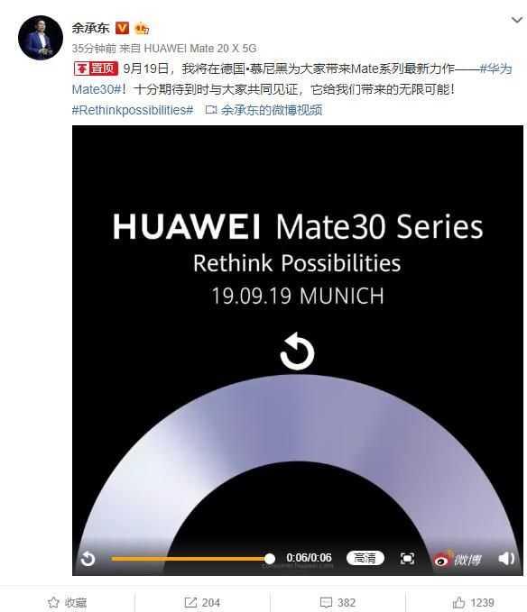 Объявлена дата старта продаж складного смартфона huawei mate x