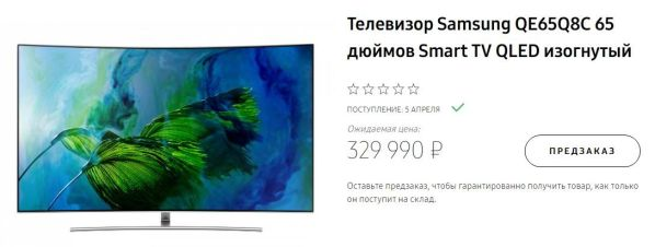 Samsung привезла в россию тв на квантовых точках с «безграничным» экраном. цена - cnews