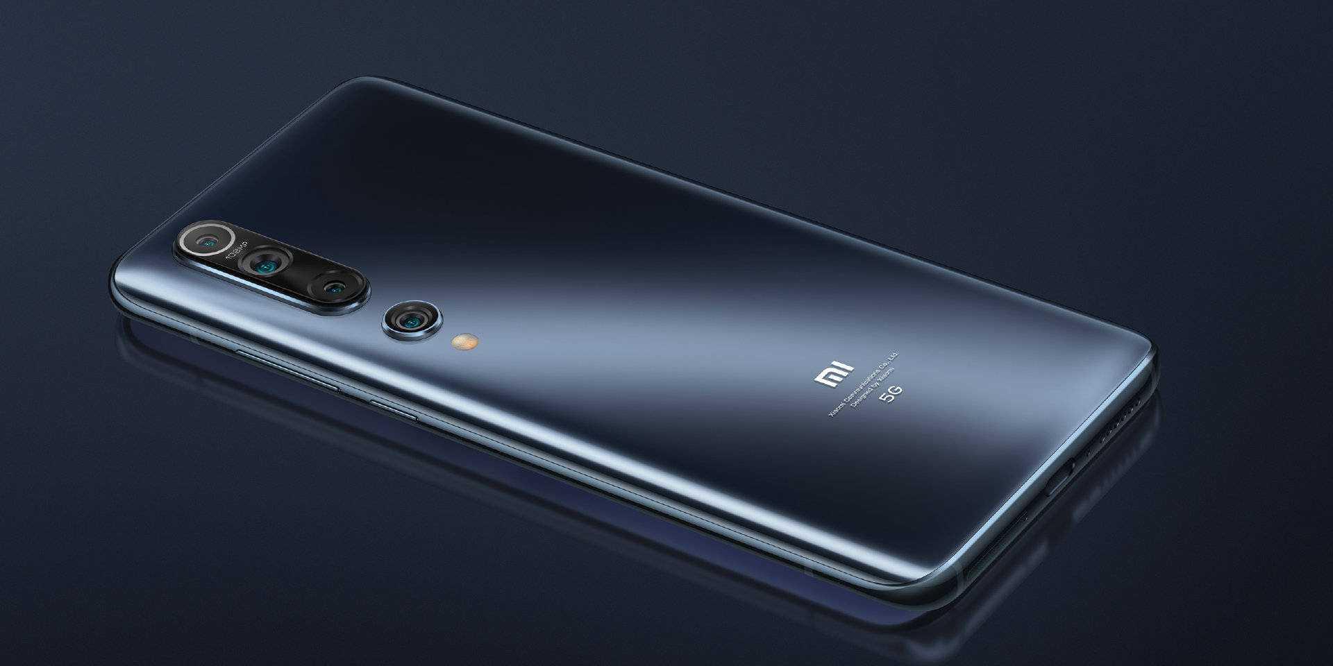 Xiaomi без объяснений лишила мир своих смартфонов на чистом android - cnews