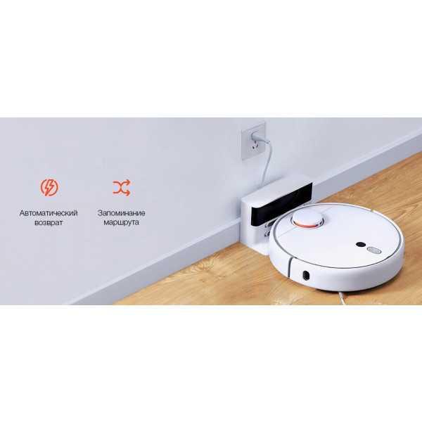 Xiaomi mijia sweeping robot 1c: обзор, характеристики, функции