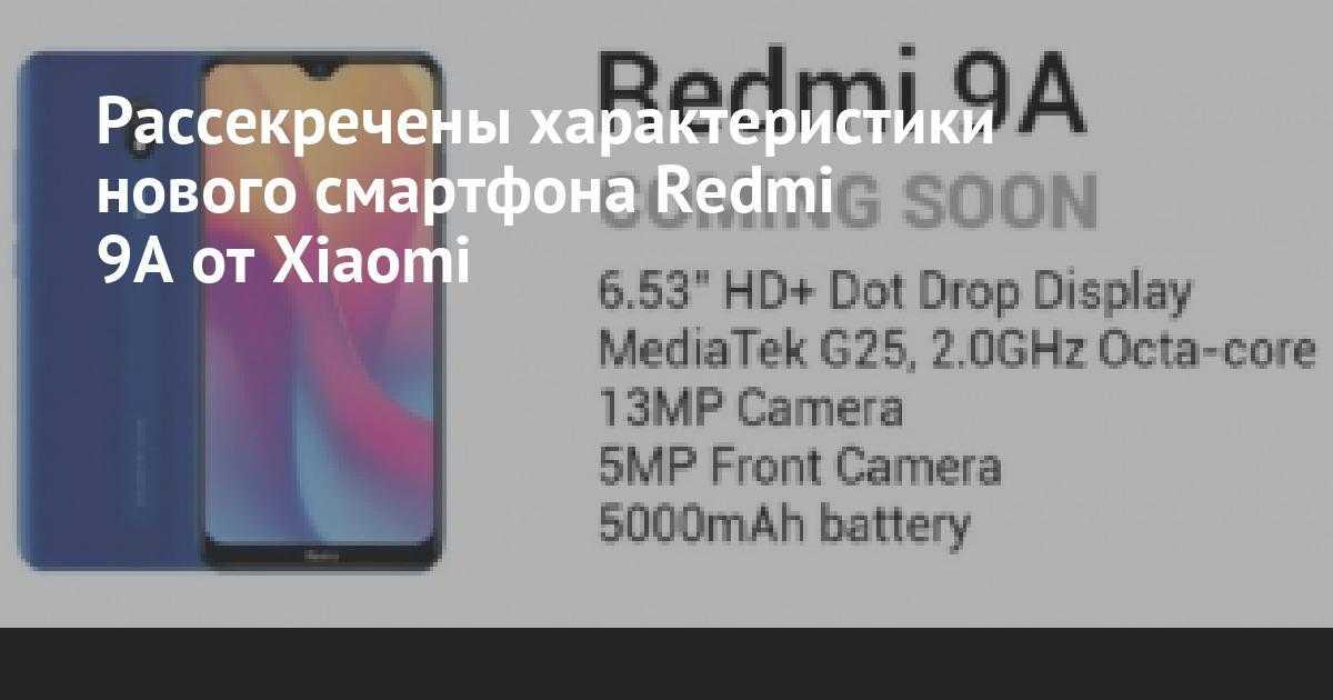 Все смартфоны с выдвижными камерами (список и таблица)