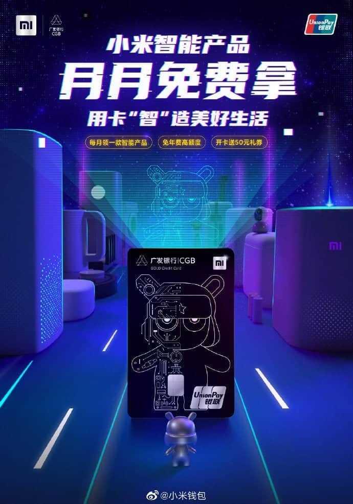 Я разочарован в xiaomi: 10 фишек, которые может только iphone