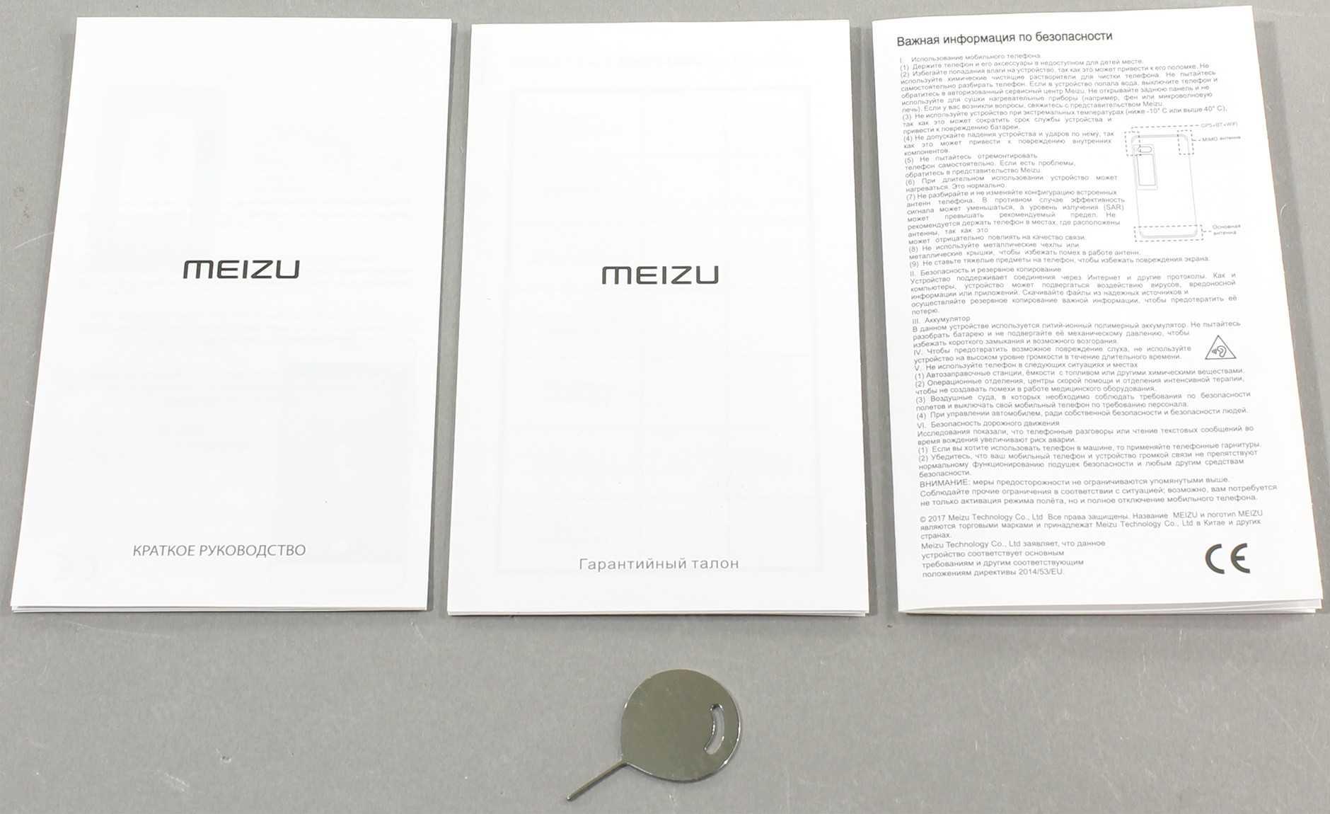 Meizu умирает, и это логично. как компания докатилась до такого