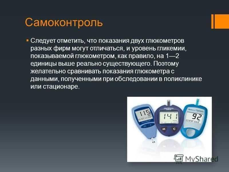 Как выбрать глюкометр + рейтинг лучших производителей