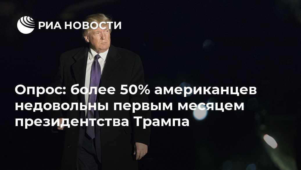 Предвыборные тезисы: почему трамп допустил разрыв экономических связей с китаем — рт на русском