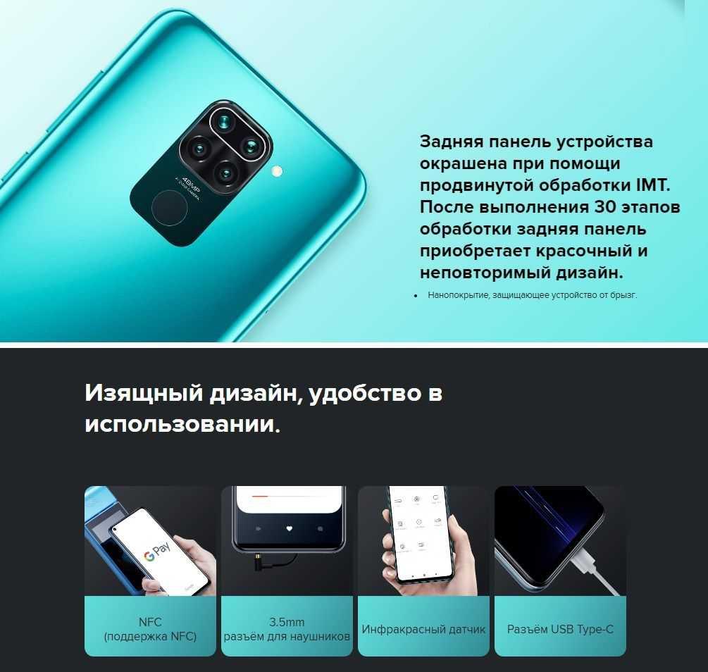 Обзор смартфона xiaomi redmi note 9 pro: когда мелочи решают / смартфоны
