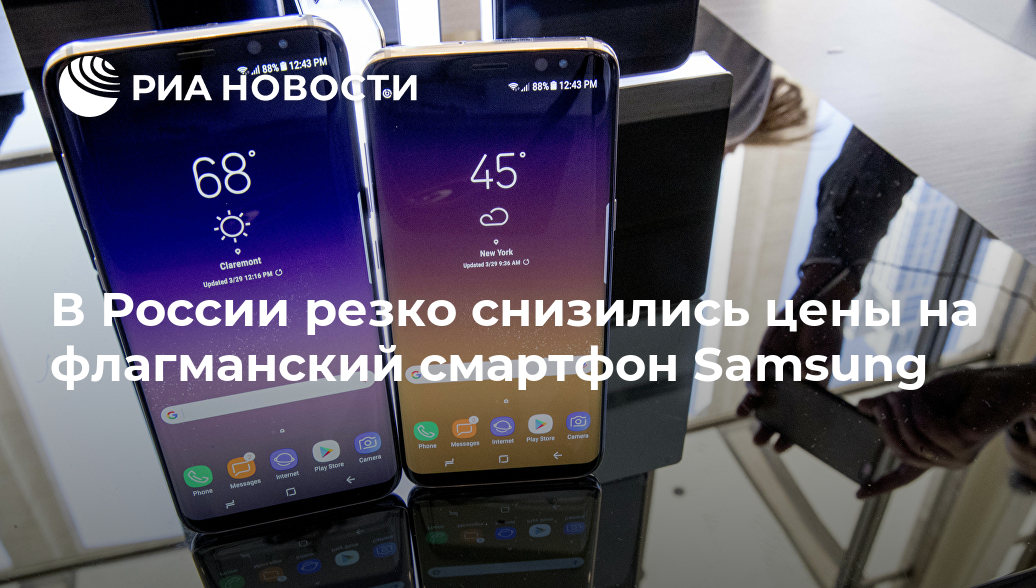 Конкурент xiaomi начал продажи в россии клона apple watch и дешевого флагманского смартфона - cnews