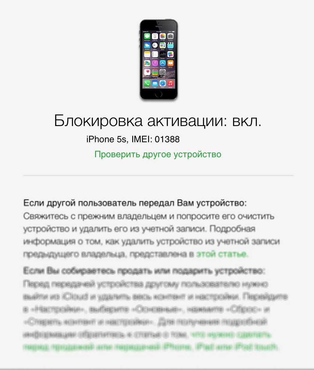 Apple заплатит миллион долларов за выявление уязвимостей в iphone.