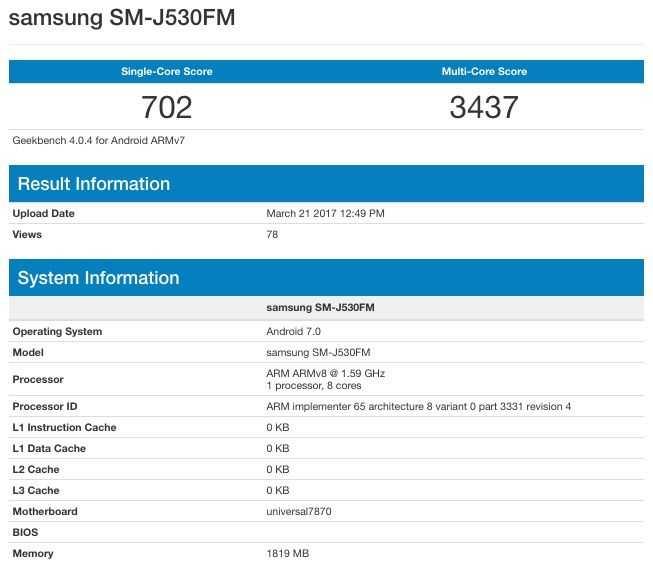 На днях инсайдерам удалось обнаружить несколько технических характеристик смартфона Samsung Galaxy A90 5G Новинка «засветилась» в базе популярного теста