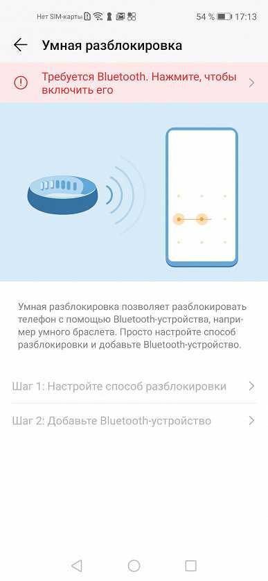 Huawei выпустила суперсмартфон с первым 5 нм чипом для android. он стоит дороже новых iphone 12. видео - cnews