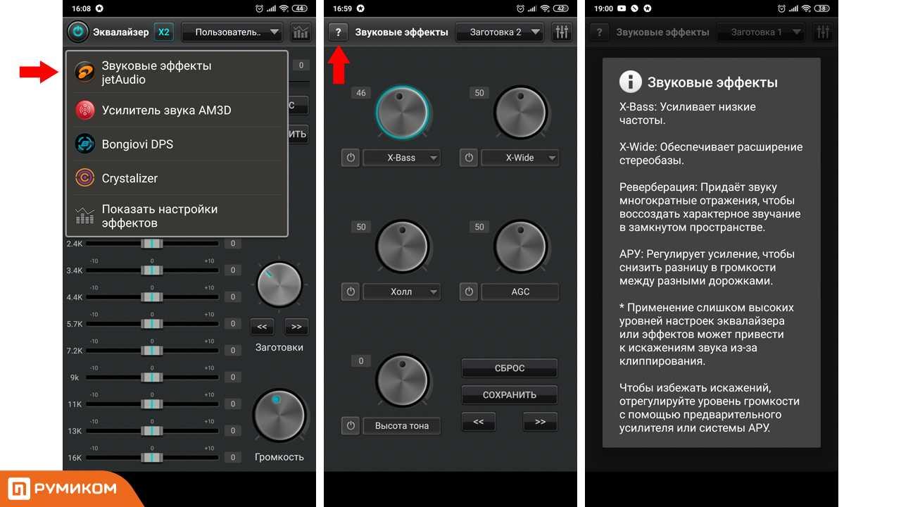 Снижает ли bluetooth audio качество звука