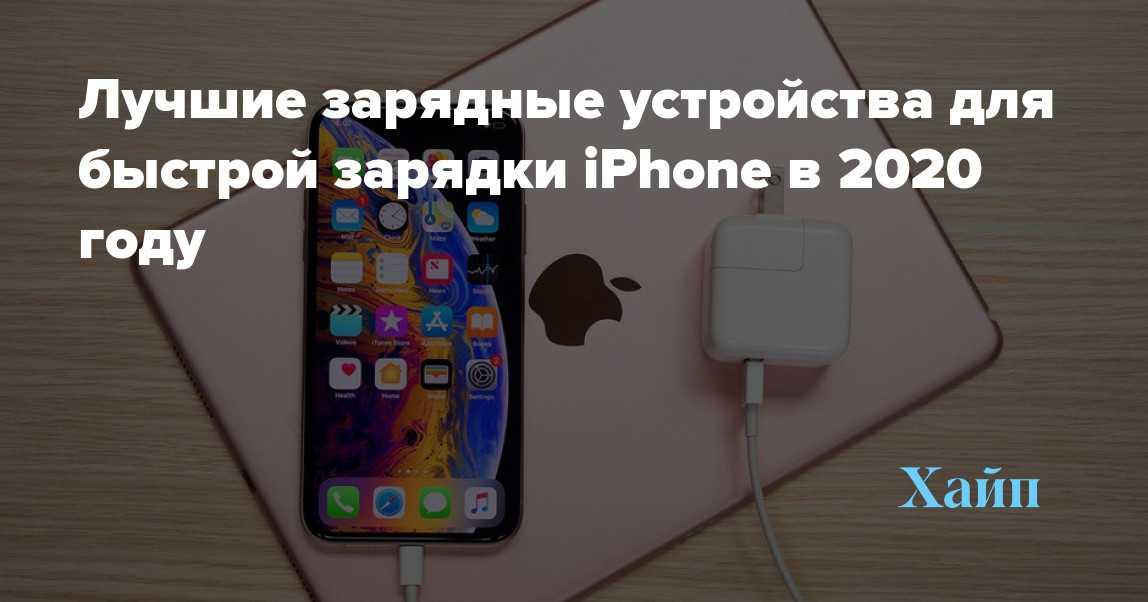 Пять минусов новых iphone12. бедный комплект и проблемы с прочностью — techadvice
