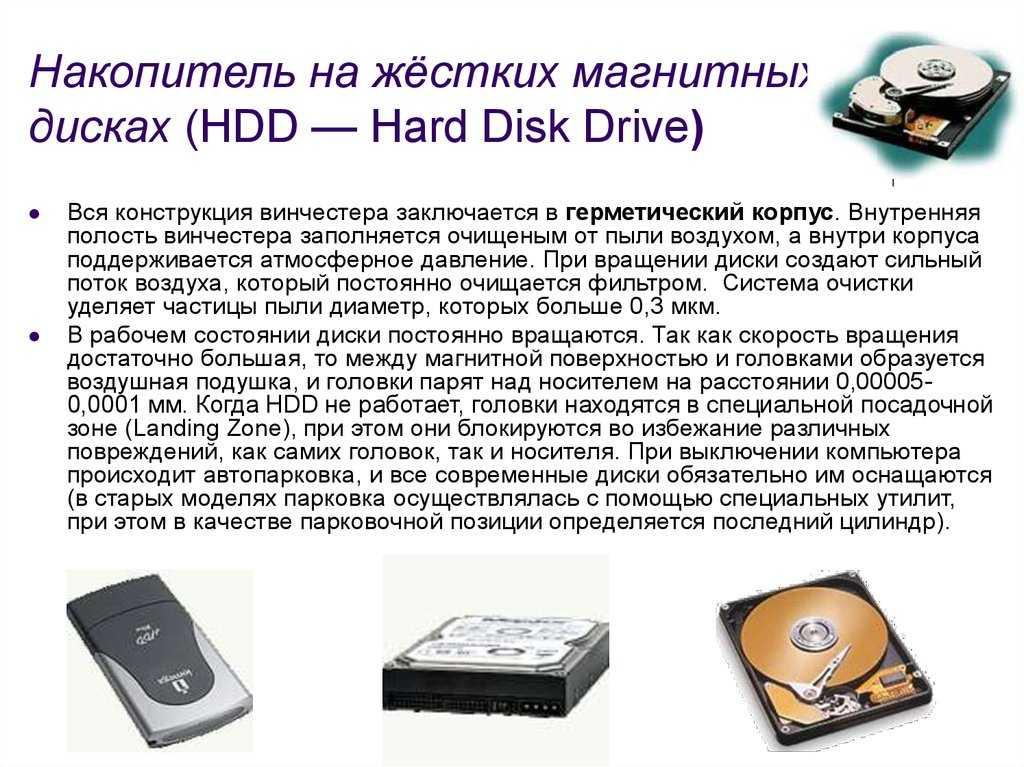 Революция в хранении данных: древние носители пробудились и готовы уничтожить ssd и жесткие диски