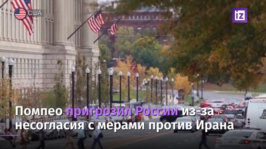 Сша дали китаю пинка - news.ru
