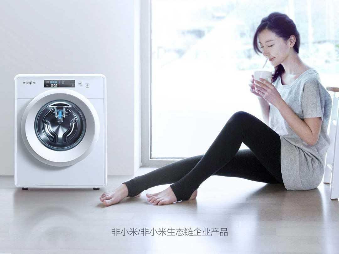 Обзор xiaomi mijia washing machine и washing drying mashine pro умные стиральные машины с сушкой