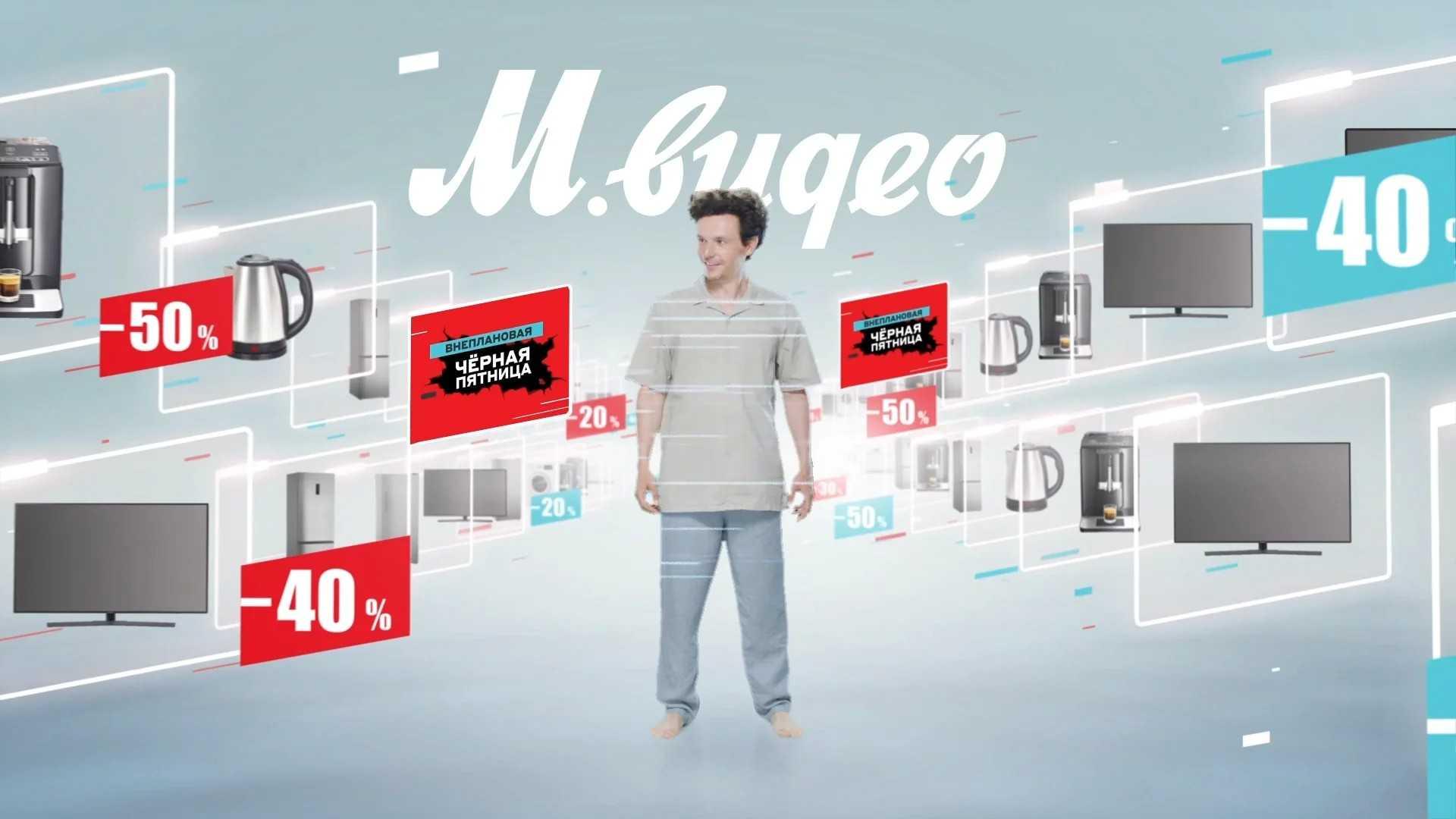 «м.видео» начала выпуск дешевых смарт-тв под собственной торговой маркой - cnews