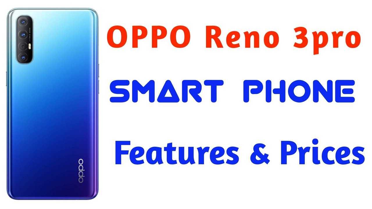 Обзор смартфона oppo reno3 pro: отказ от себя
