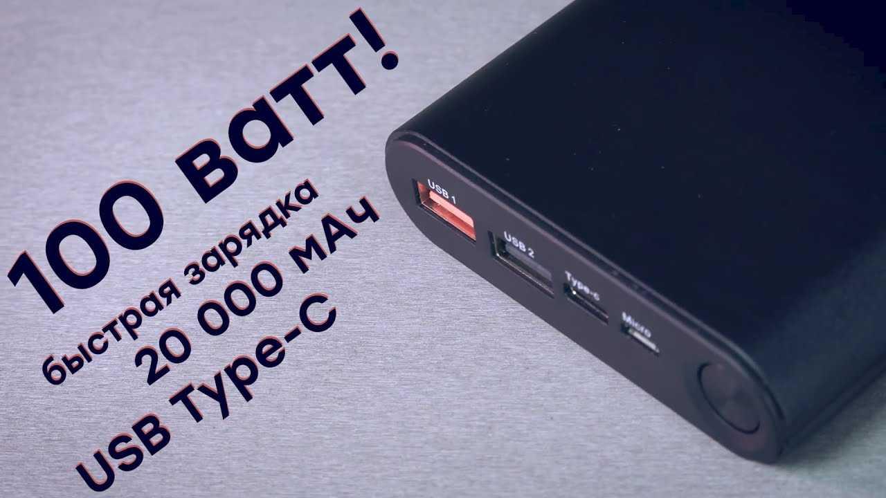 Нашли внешний аккумулятор с розеткой. обзор interstep 150pd на 40000 мач